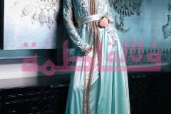 Mode beldi 1253