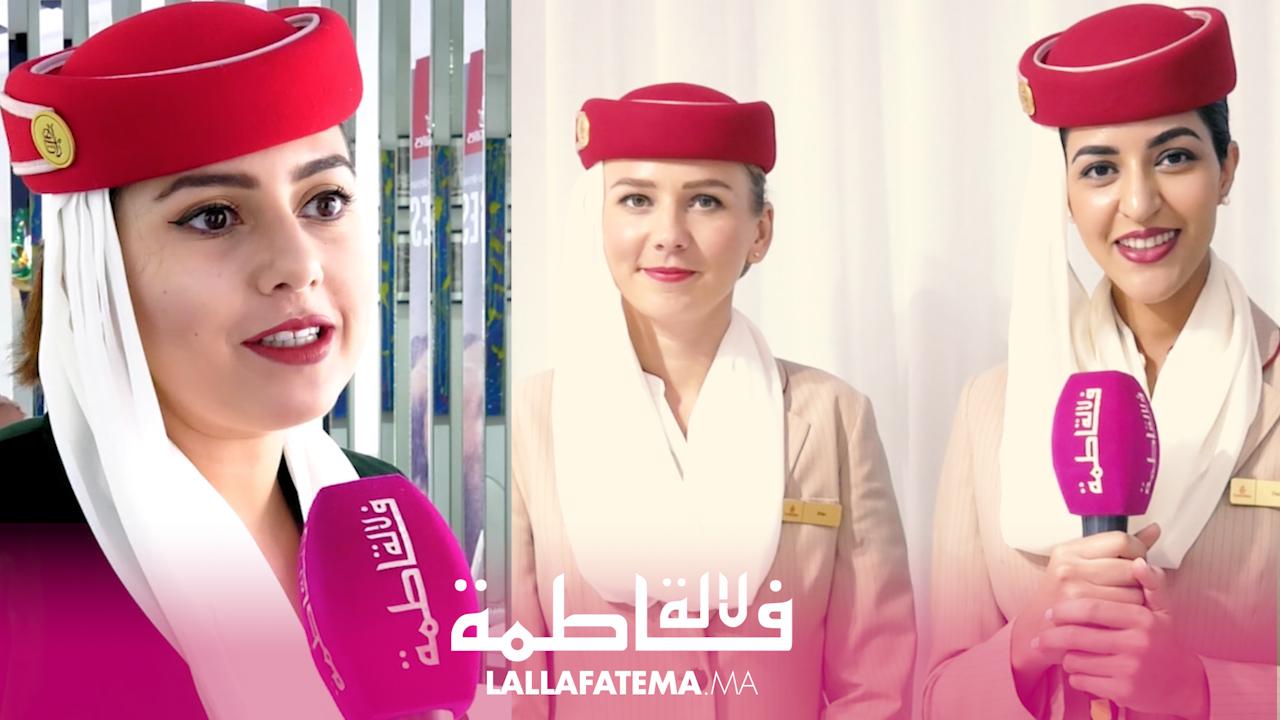 لأول مرة.. مضيفة مغربية تكشف أسرار جمال مضيفات طيران الإمارات (فيديو)