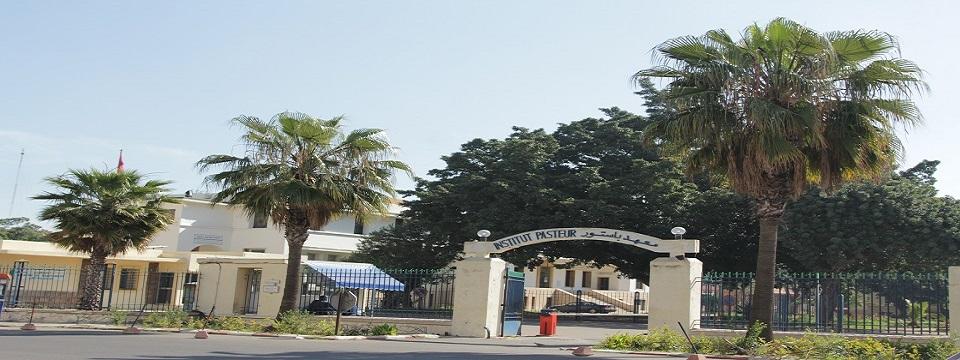 معهد باستور يحافظ على شهادة إيزو للسنة الثانية على التوالي