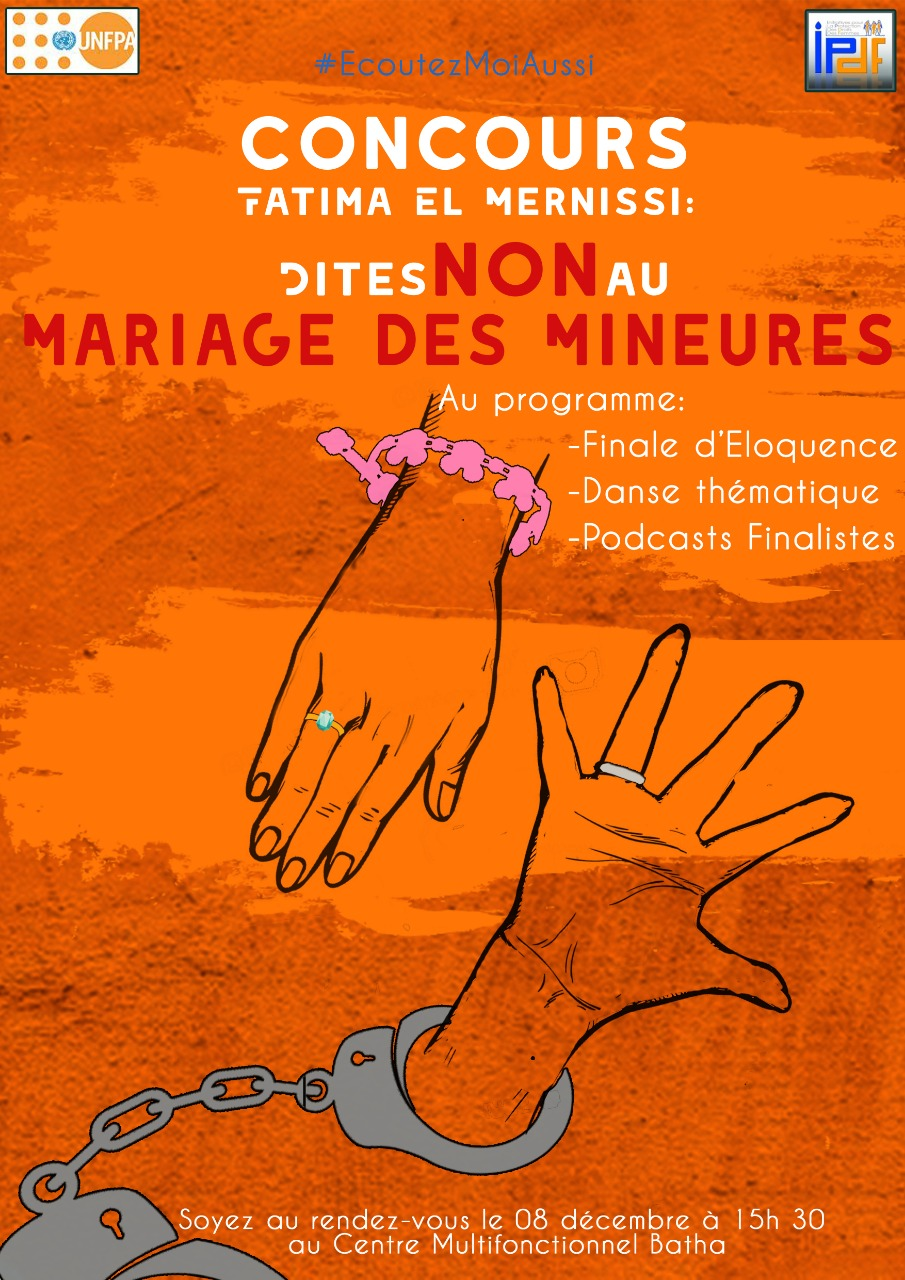 """تزامنا مع حملة 16 يوما.. """"لا لزواج القاصرات""""شعار لقاء بمدينة فاس"""