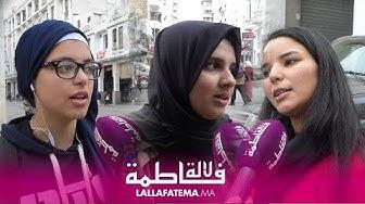 مغربيات: ماشي جميع العيالات كيخونو وها علاش المرا كتخون – فيديو