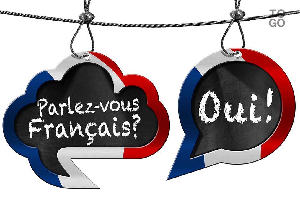 تقرير: المغرب رابع شعوب العالم تحدثا بالفرنسية