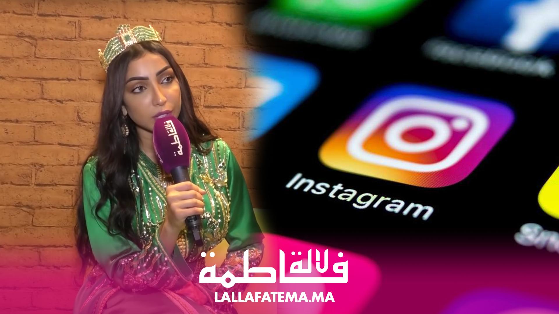 """اتهام دنيا بطمة بالإساءة للمغربيات بسبب حساب """"حمزة مون بيبي"""""""