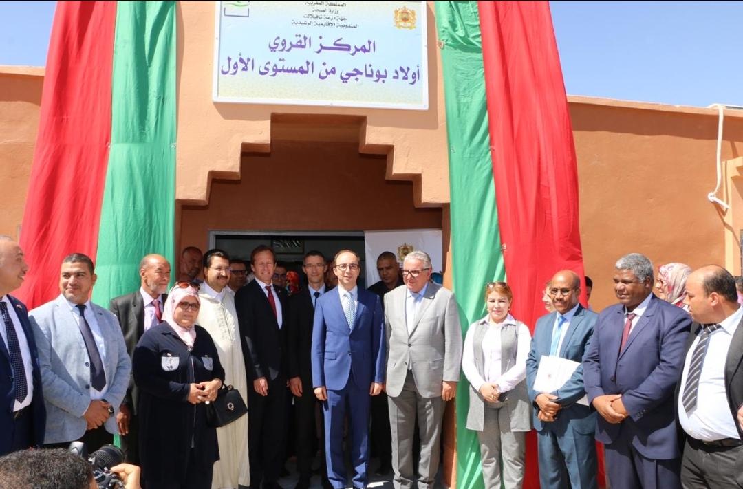 """إطلاق مشروع """"قاعدة الهرم"""" لتحسين التكفل بمرضى السكري بإقليم الراشيدية"""