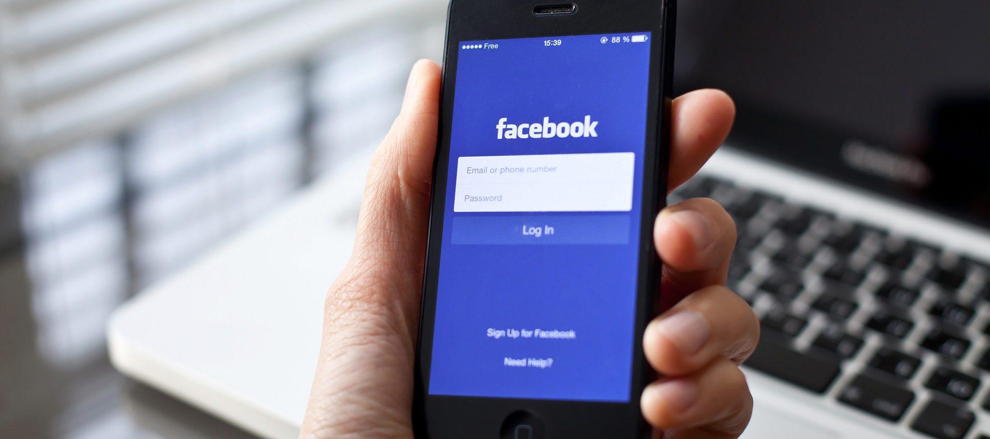 هل تعلمين أن فيسبوك يعرف حالتك الصحية ؟
