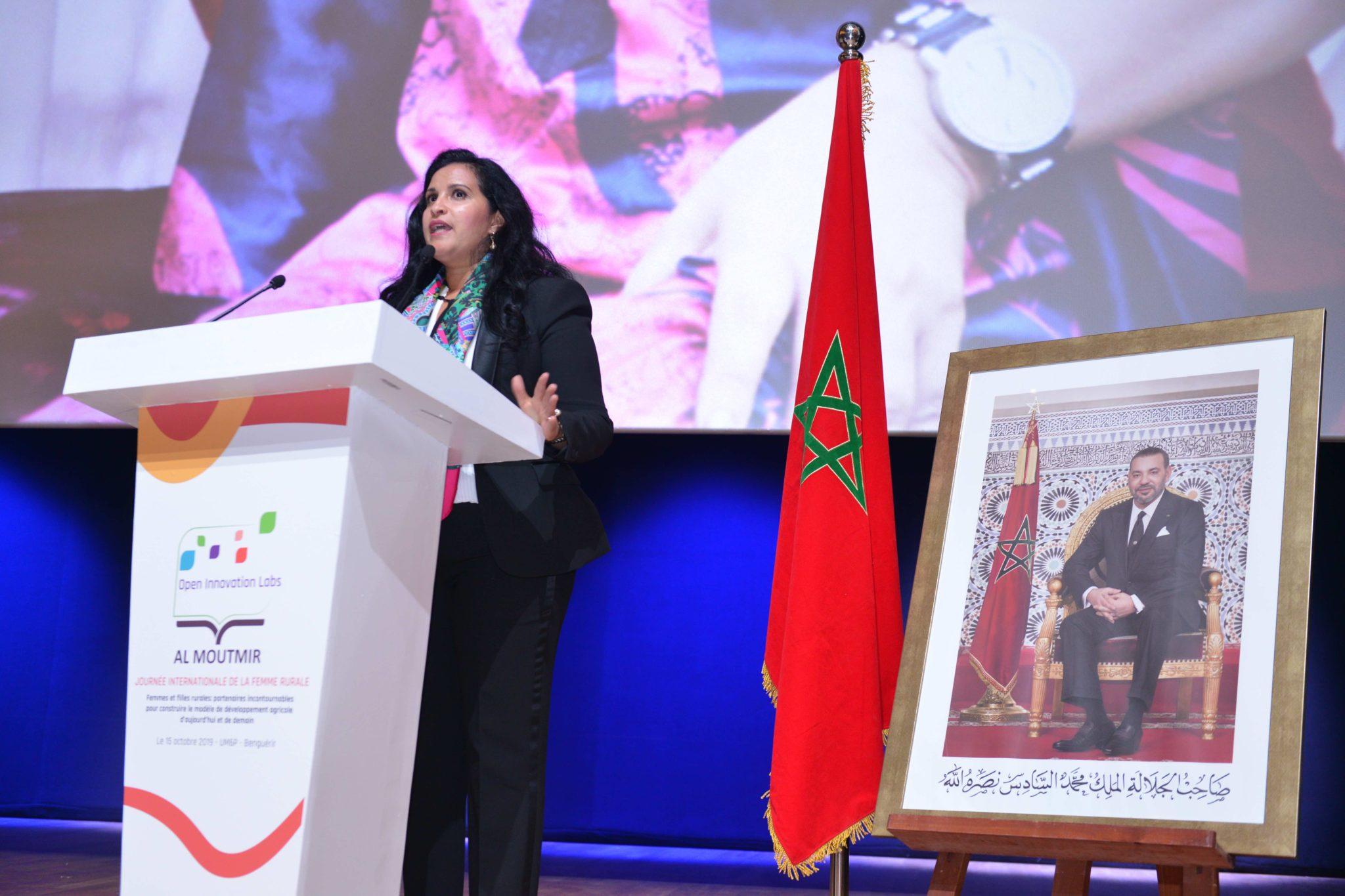 مجموعة OCP تحتفي بالمرأة القروية من خلال برنامج «المثمر»