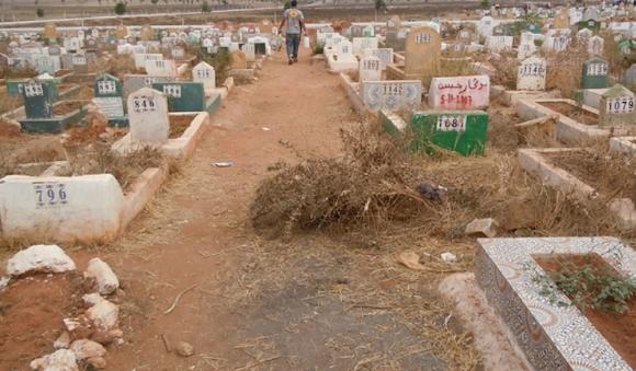إيقاف شابتين تمارسان الشعوذة بإحدى المقبرات