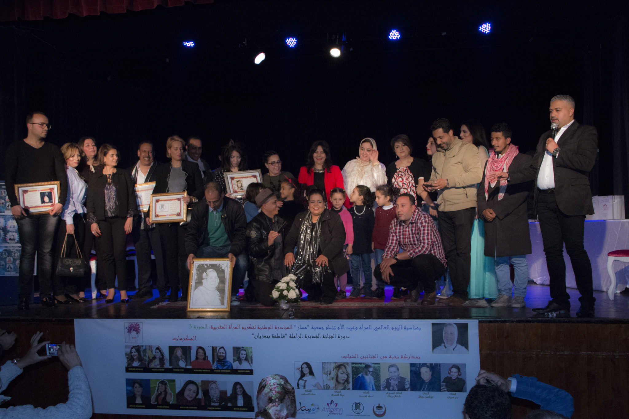 """""""أمينة رشيد""""..عنوان الدورة الرابعة من المبادرة الوطنية لتكريم المرأة المغربية"""