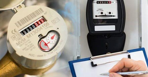 تأجيل توزيع فواتير الماء والكهرباء حتى نهاية حالة الطوارئ |