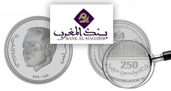 بنك المغرب يصدر قطعة نقدية تذكارية بمناسبة الذكرى الواحدة والعشرين لعيد العرش