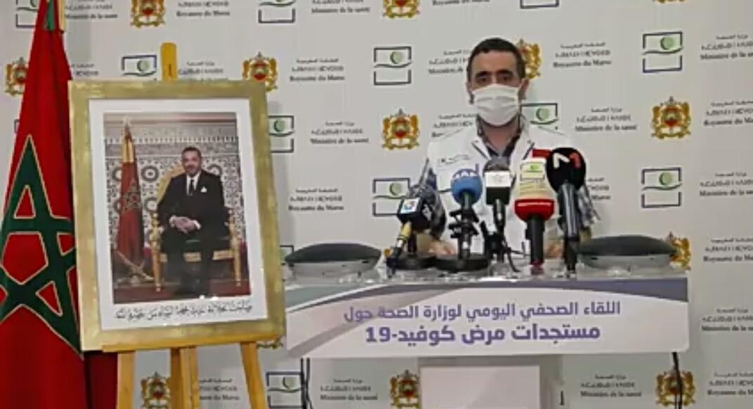 البث المباشر لمستجدات فيروس كورونا بالمغرب اليوم الأحد 9 غشت الساعة السادسة مساء