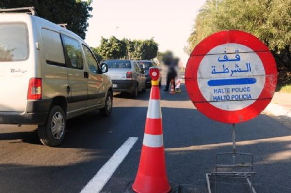 فيروس كورونا..سلطات فاس تتخذ إجراءات خاصة بمناسبة ذكرى المولد