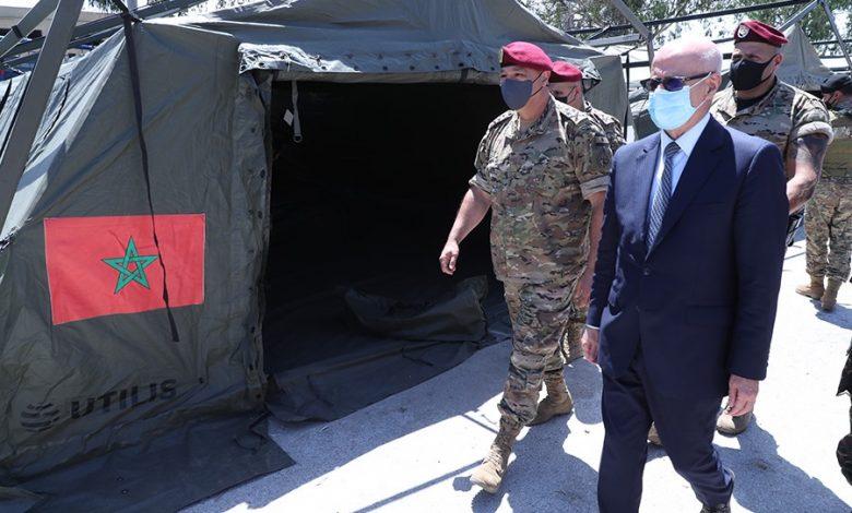 انتهاء مهمة المستشفى العسكري المغربي ببيروت