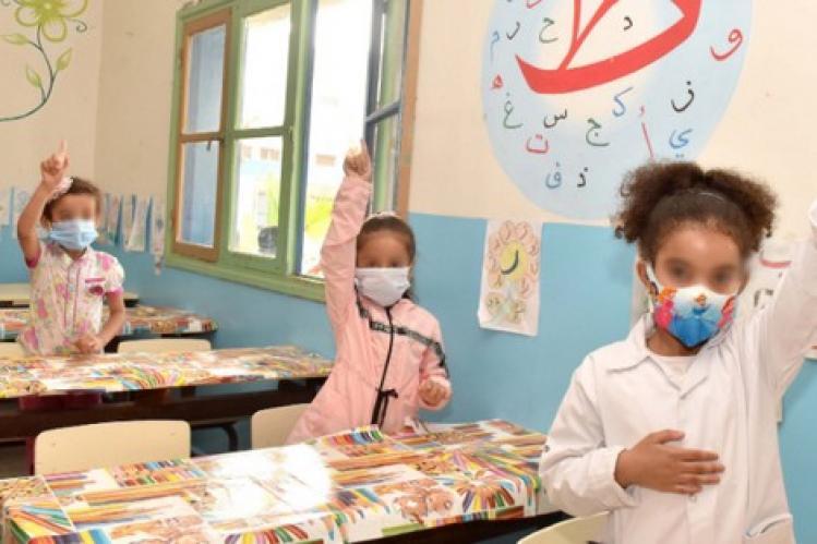 الوزارة تشدد مراقبة تدابير كورونا في التعليم الأولي