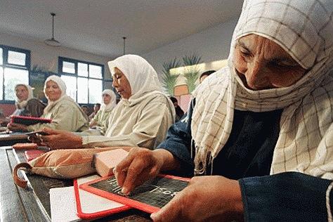 وزارة الأوقاف تعلن عن قرار جديد يهم برنامج محو الأمية بالمساجد