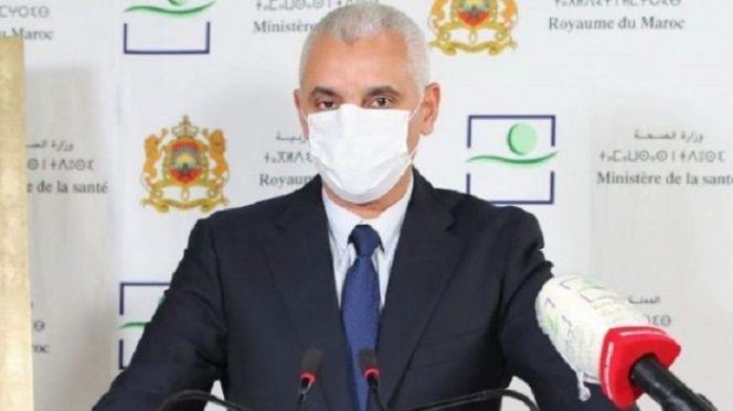 المغرب يتوصل بأول دفعة من اللقاح ضد كوفيد-19