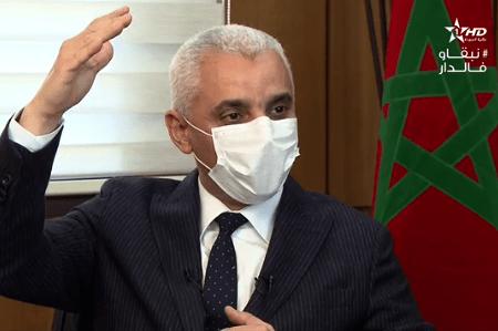 تعيين خالد آيت الطالب وزيرا للصحة خلفا لنبيلة الرميلي