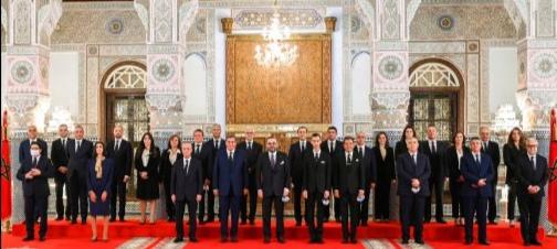 7 نساء وزيرات في قطاعات حيوية ضمن 24وزيرا في حكومة عزيز أخنوش