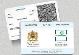 المغرب يقرر اعتماد  جواز التلقيح في ولوج الفضاءات العمومية وفي التنقلات